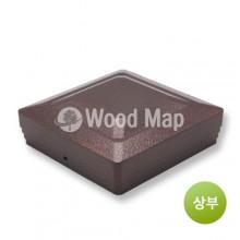 합성목재 난간재 상부캡[주물] 100*100 용