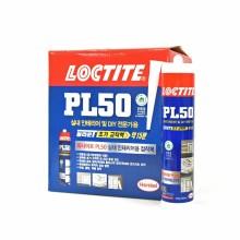 록타이트 실내 인테리어 접착제PL-50[수성] 300ml